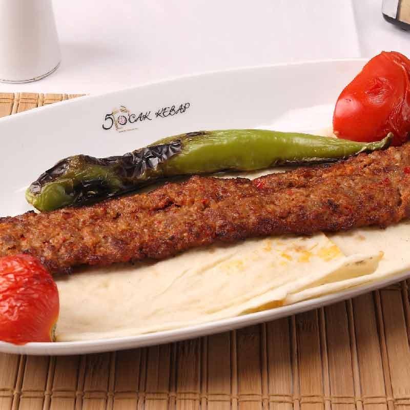 Adana Kebap 120 gr
